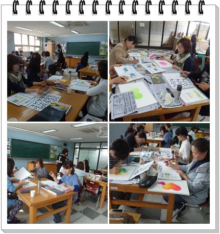 [일반] 2013 학부모 동아리 (POP) 활동 사진의 첨부이미지 1