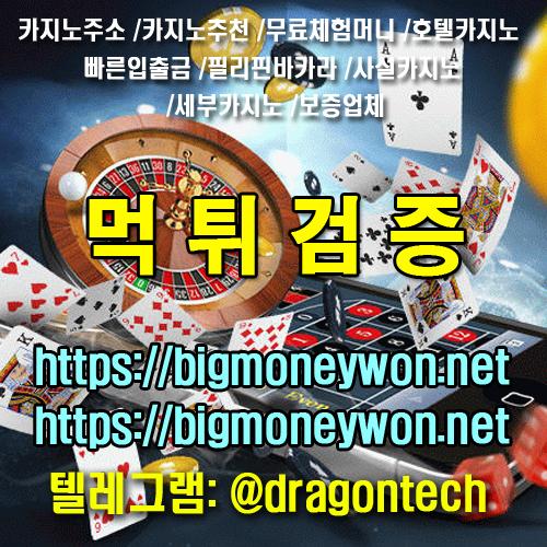 [일반] online casino의 첨부이미지 1