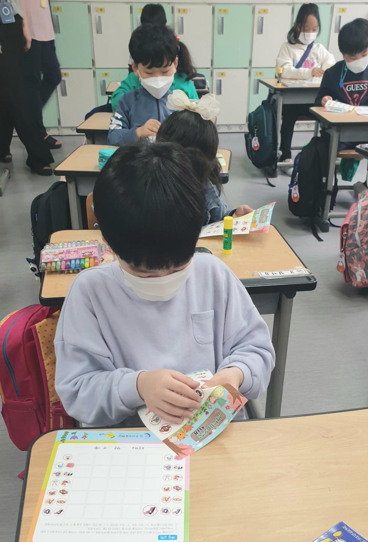 [일반] 1학년 오산시민체험학습(전래동화) 4.23(금)~30(금)의 첨부이미지 2