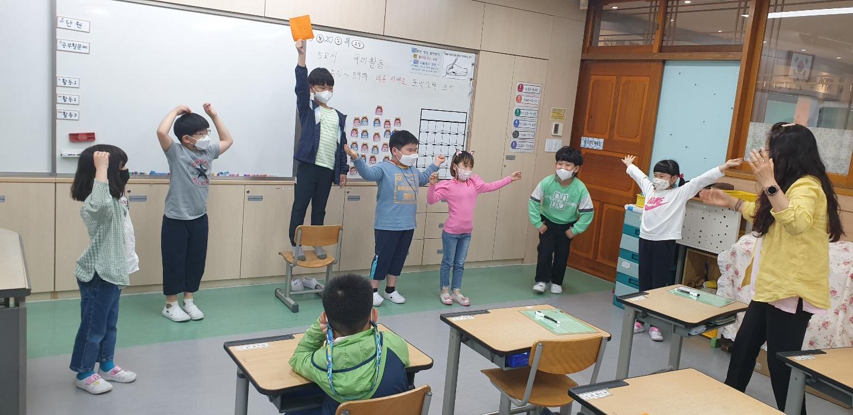 [일반] 1학년 문화예술 교육연극 강사 9차시 수업 4.7(수)~6.10(목)의 첨부이미지 6