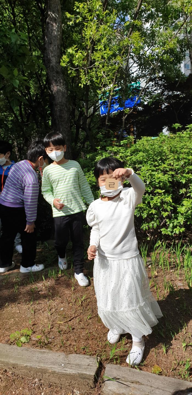 [일반] 1학년 학교숲 보물찾기(한글 자음 모음 카드) 5.12(수)의 첨부이미지 2