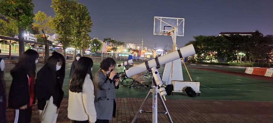 [일반] (과동EGG)교내 천체 관측 행사  (2020/10/21)의 첨부이미지 2