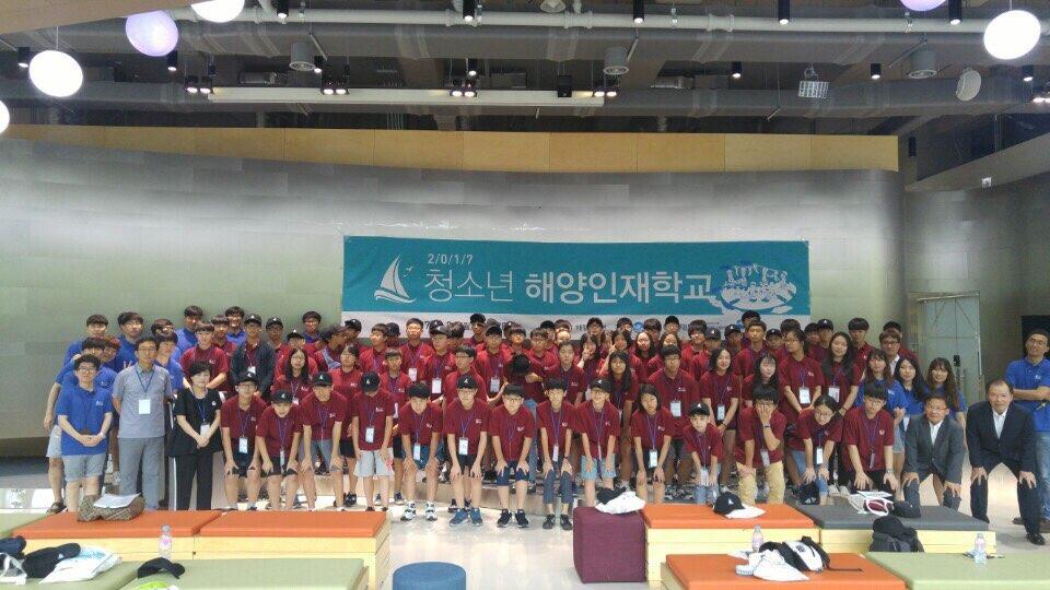 [일반] (과학)해양청소년 캠프 참가의 첨부이미지 1