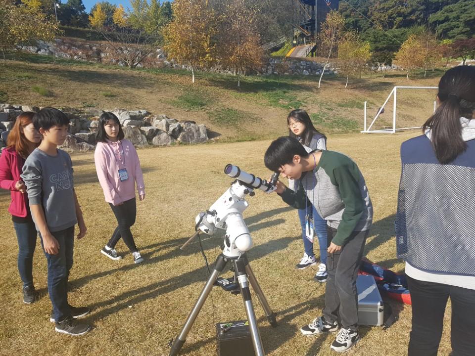 [일반] (과동)경기도 융합과학교육원 천문 캠프 참가 10.28의 첨부이미지 2