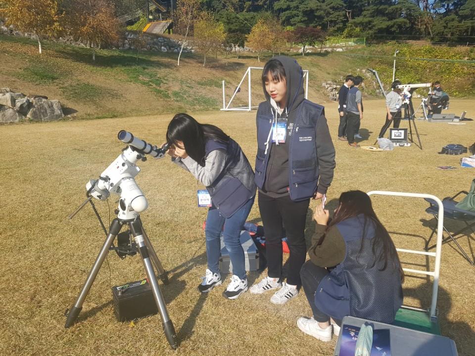 [일반] (과동)경기도 융합과학교육원 천문 캠프 참가 10.28의 첨부이미지 3