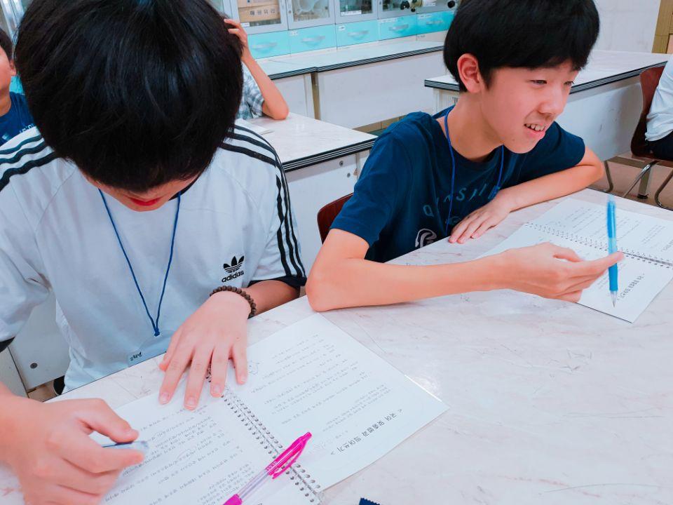 [일반] 여름방학 대학생 과학 캠프 (2일차)의 첨부이미지 1