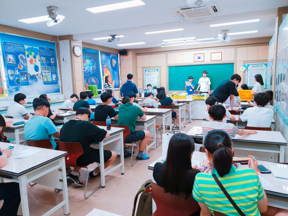 [일반] 여름방학 대학생 과학 캠프 (2일차)의 첨부이미지 3