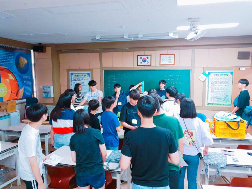 [일반] 여름방학 대학생 과학 캠프 (2일차)의 첨부이미지 8