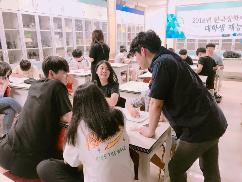 [일반] 여름방학 대학생 과학 캠프 (3일차)의 첨부이미지 7