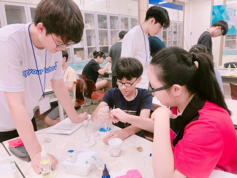 [일반] 여름방학 대학생 과학 캠프 (4일차,5일차)의 첨부이미지 6
