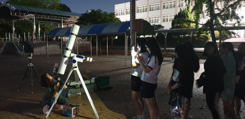 [일반] (과학과)교내 천체관측 교실 운영의 첨부이미지 5