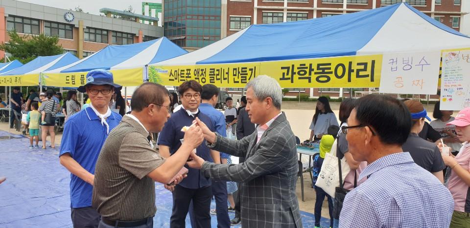 [일반] (과학과)오산 초평동 물놀이 축제 부스 운영 08.24의 첨부이미지 4