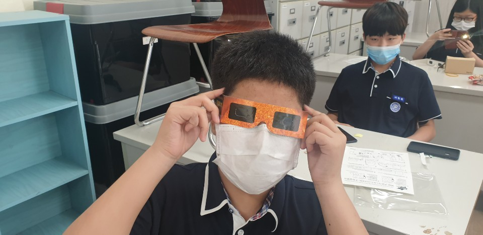 [일반] (과동EGG)태양안경 만들기, VR 구글 카드보드 가상현실(6/30)의 첨부이미지 1
