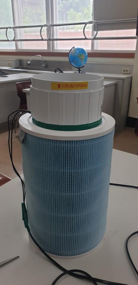 [일반] (과동EGG)공기청정기 만들기, 혈액형 판정 실험(7/2)의 첨부이미지 4