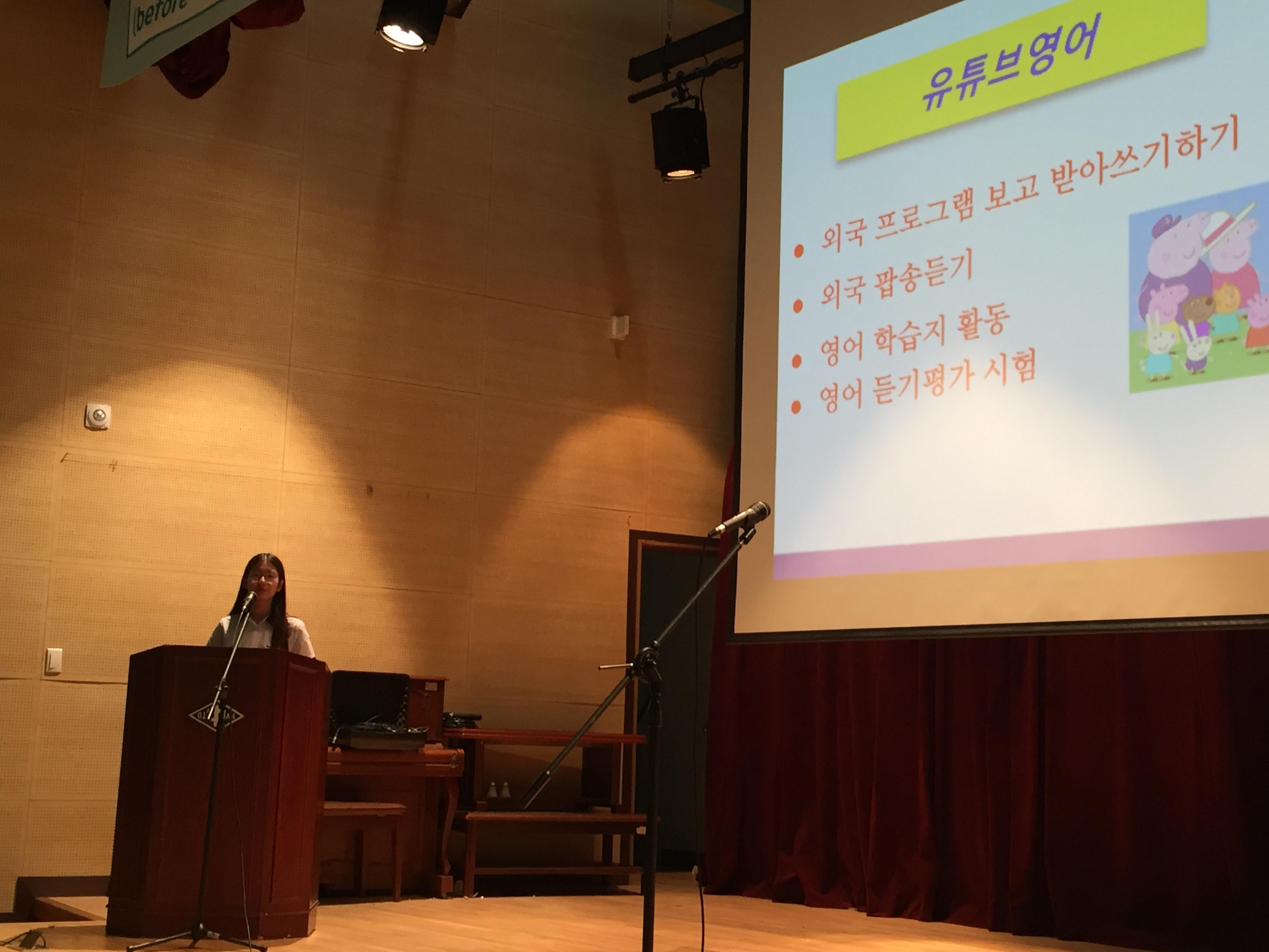 [일반] 1학년 자유학년 상반기 결산 1학기 성장발표대회 운영의 첨부이미지 6