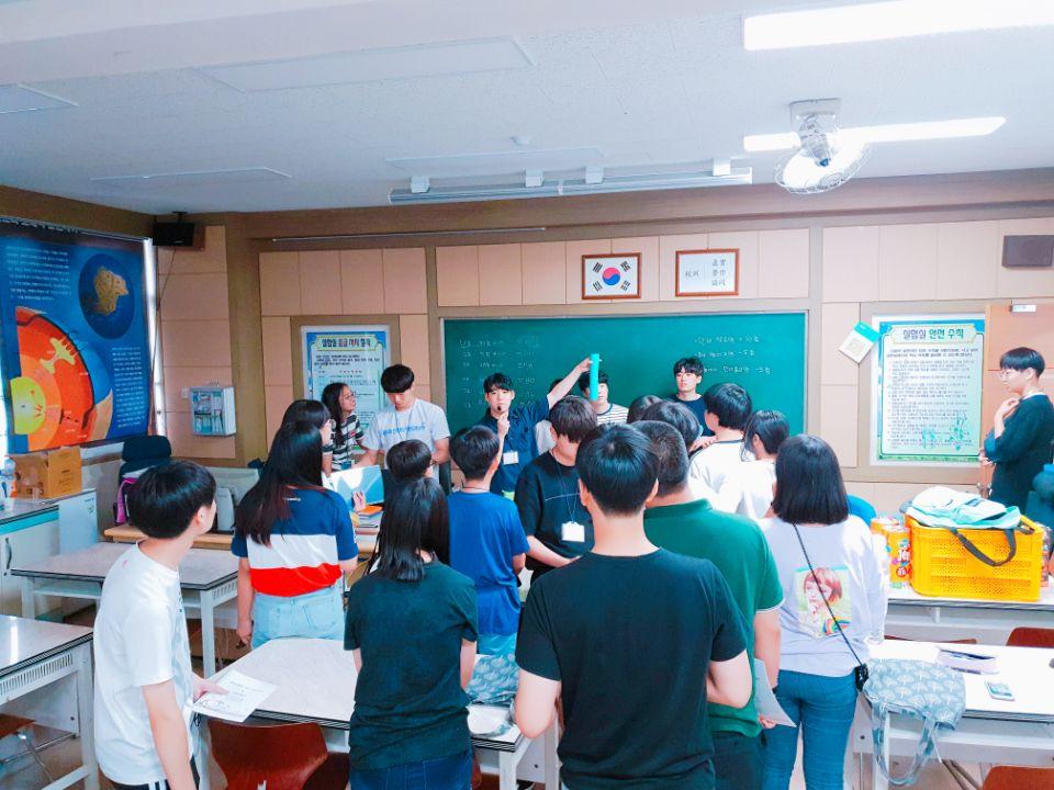 [일반] 여름방학 대학생 과학 캠프 (2일차)의 첨부이미지 6