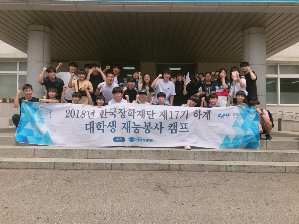 [일반] 여름방학 대학생 과학 캠프 (4일차, 5일차)의 첨부이미지 10