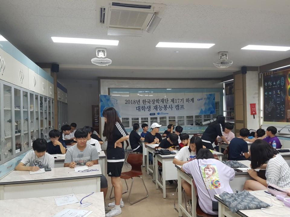 [일반] 여름방학 대학생 과학 캠프 (4일차, 5일차)의 첨부이미지 4
