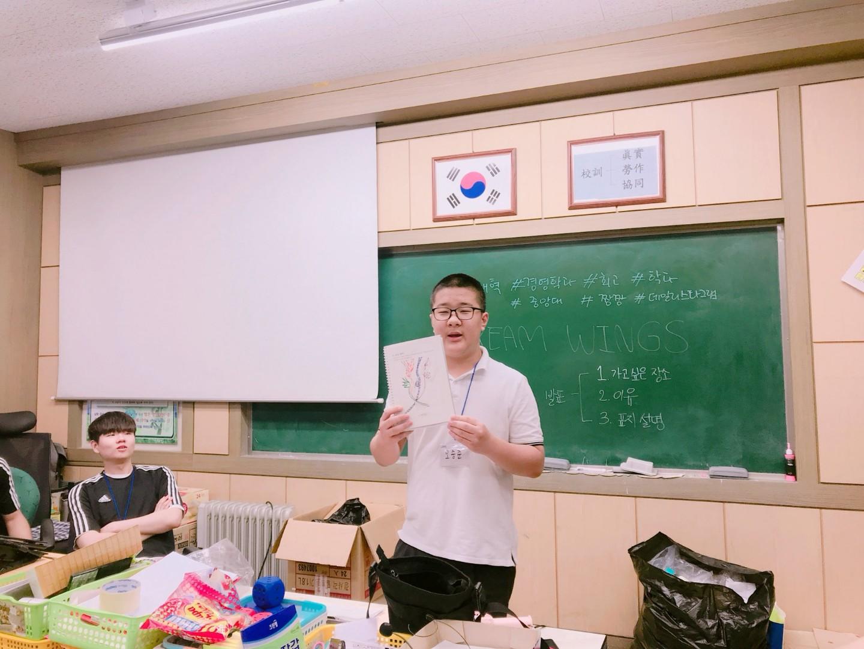 [일반] 여름방학 대학생 과학 캠프 (4일차, 5일차)의 첨부이미지 5
