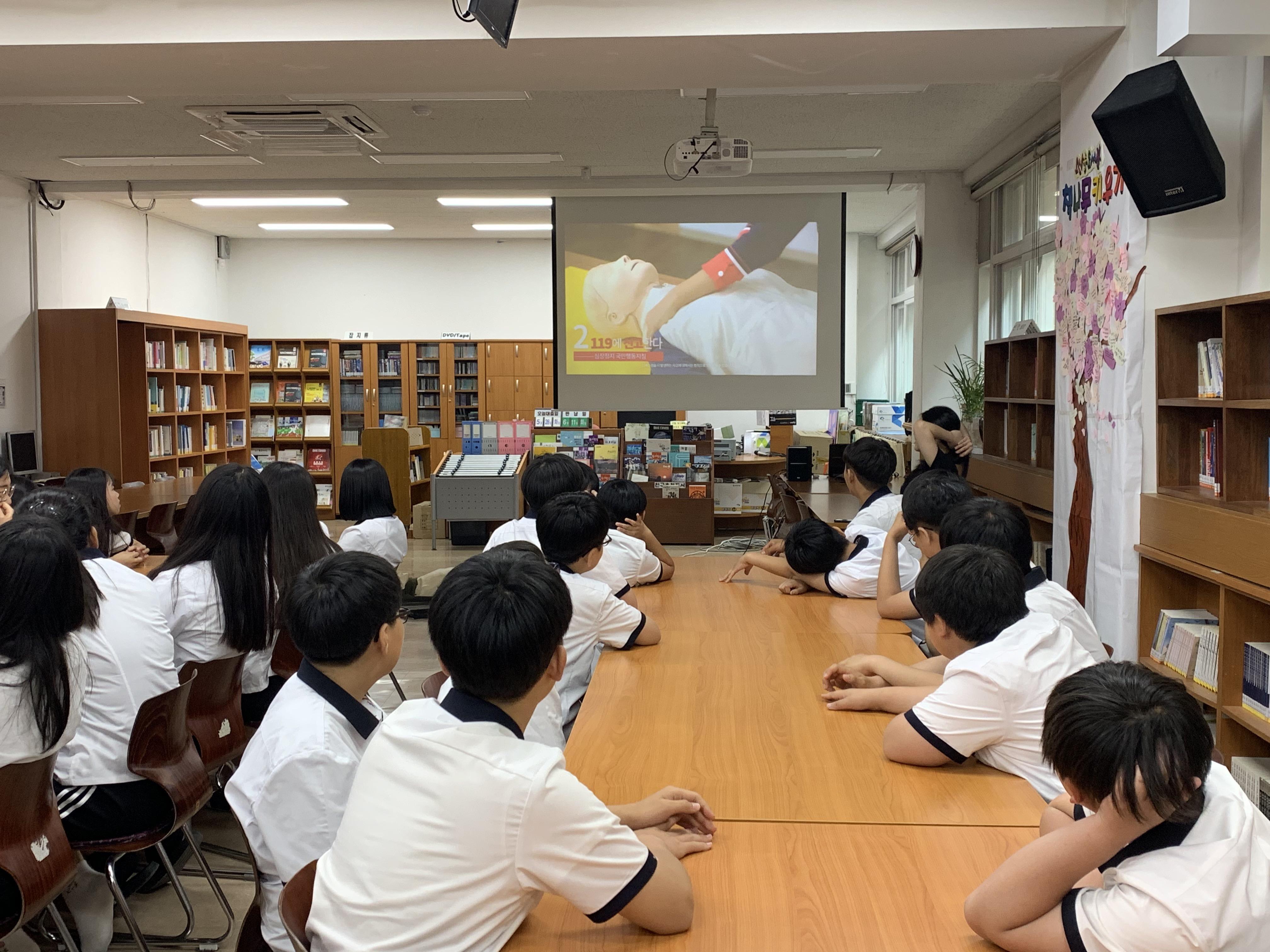 [일반] 1학년 시민안전체험 교육프로그램 실시의 첨부이미지 4