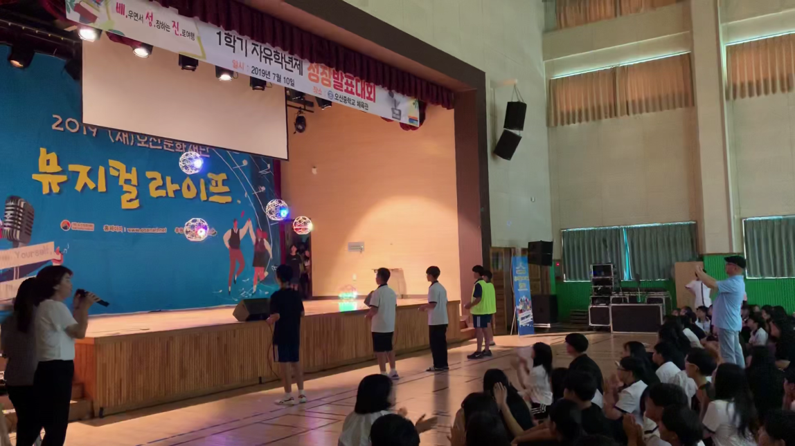 [일반] 1학년 1학기 자유학년제 성장발표대회의 첨부이미지 5