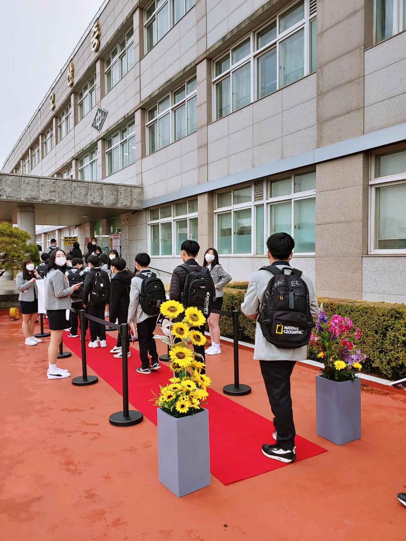 [일반] 오산중학교 입학을 환영합니다의 첨부이미지 2