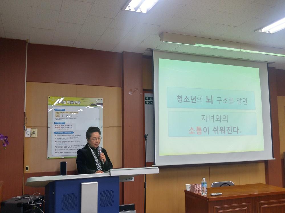 [일반] Wee 클래스 학부모 강좌의 첨부이미지 3