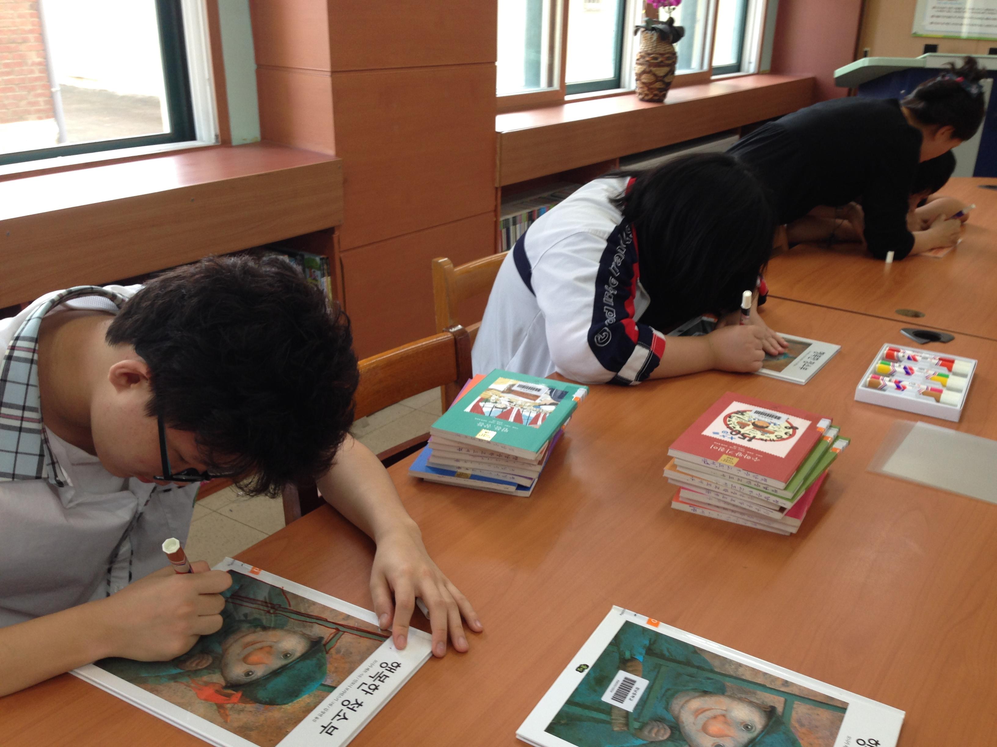 [일반] 특수학급 도서관 활용수업 책으로 마음나누기의 첨부이미지 1