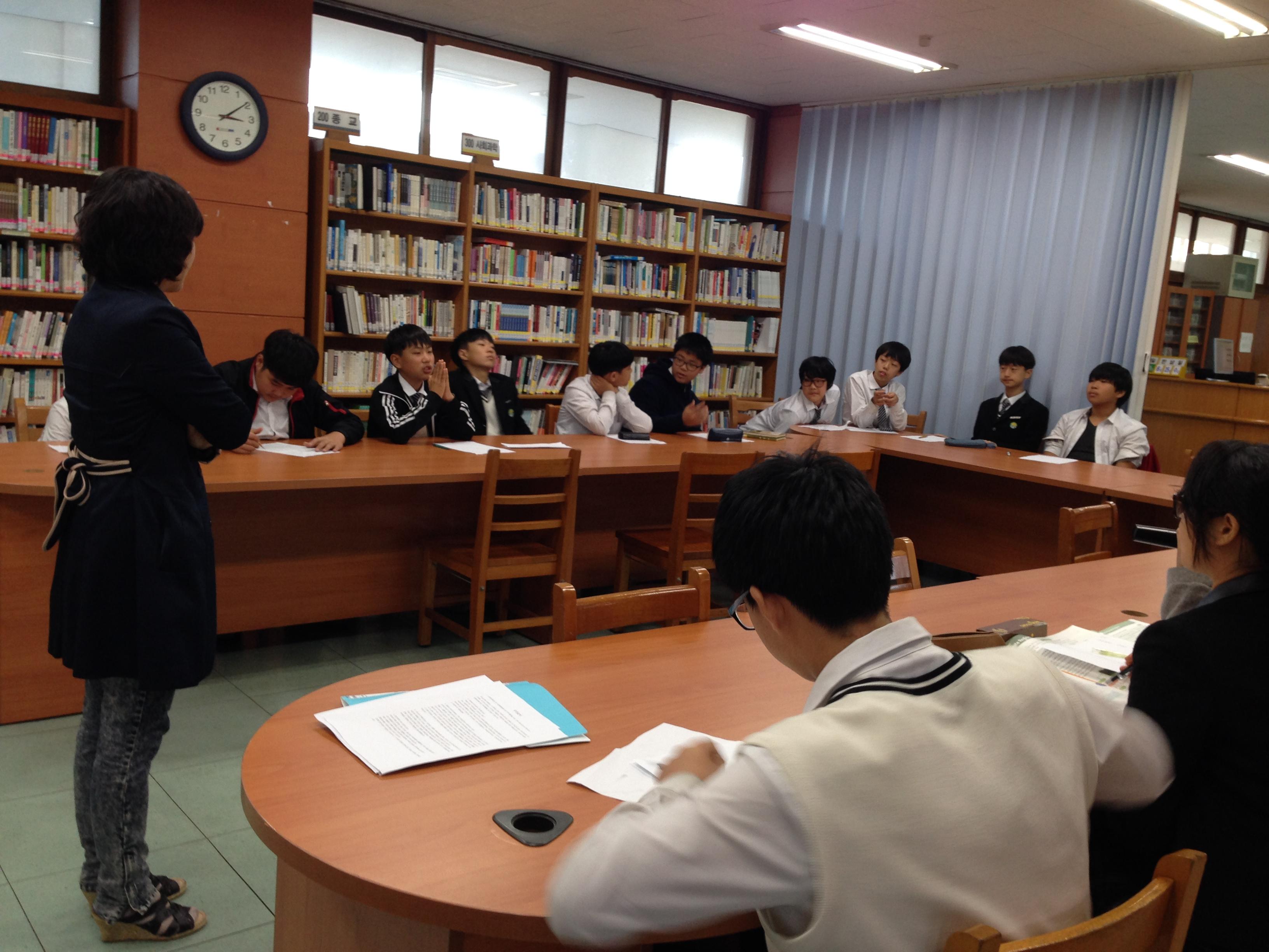 [일반] 사회 도서관활용 토론 수업의 첨부이미지 1
