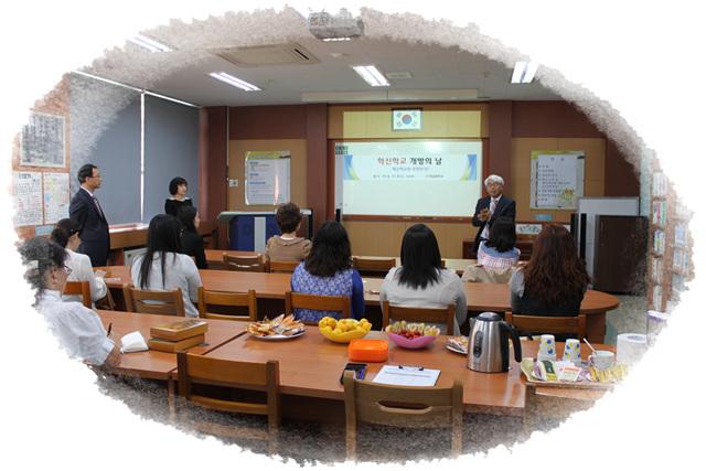 [일반] 혁신학교 개방의 날 운영(1008)의 첨부이미지 1