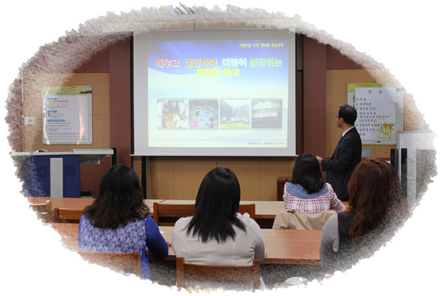 [일반] 혁신학교 개방의 날 운영(1008)의 첨부이미지 2