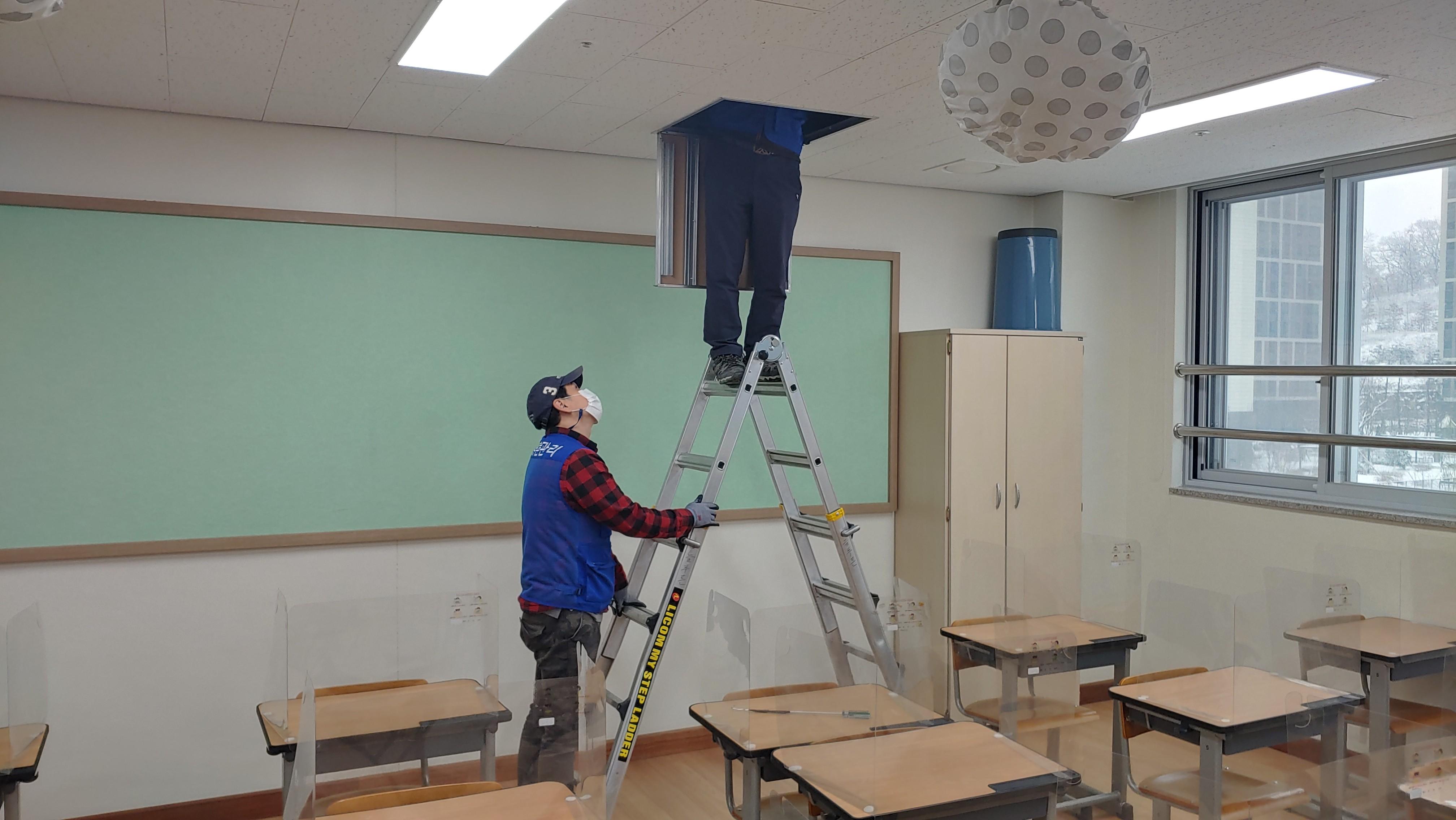 [일반] 교실 공기순환기 교체 및 점검표의 첨부이미지 2